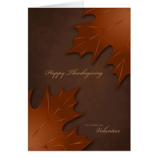 ボランティアのための幸せな感謝祭 カード