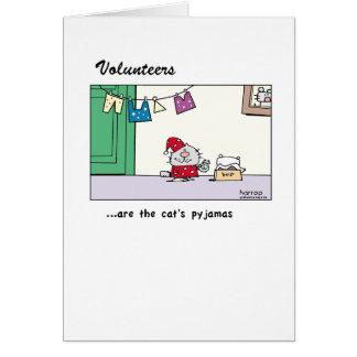 ボランティアは猫のpyjamas.pngです カード
