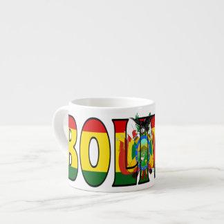 ボリビアのエスプレッソ エスプレッソカップ