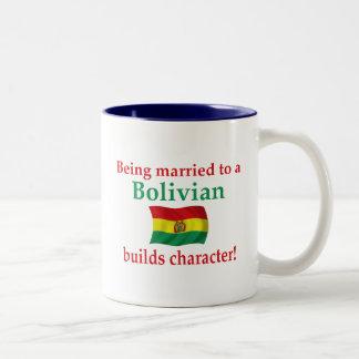 ボリビア人はキャラクターを造ります ツートーンマグカップ