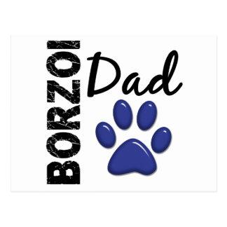 ボルゾイのパパ2 ポストカード