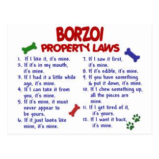 ボルゾイの特性の法律2 ポストカード