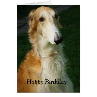 ボルゾイ犬の美しい写真のハッピーバースデーカード カード