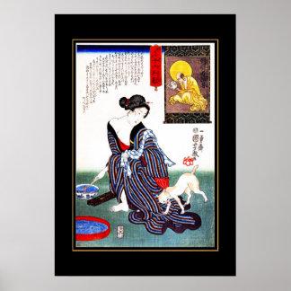 ポスターヴィンテージの芸術の日本のな女性猫 ポスター