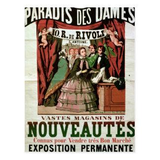ポスター広告の「AuのParadis desの貴婦人 ポストカード