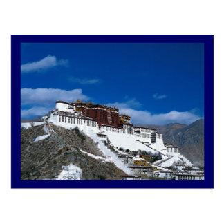 ポタラ宮チベット ポストカード