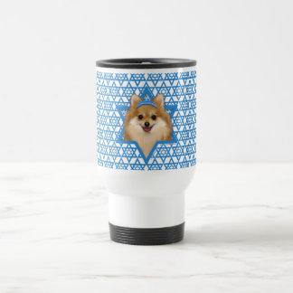 -ポメラニア犬ハヌカーのダビデの星 トラベルマグ