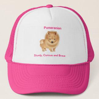 ポメラニア犬 キャップ