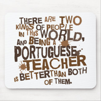 ポルトガルの先生のギフト マウスパッド