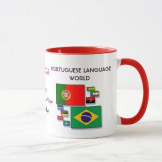 ポルトガルの言語世界のマグ マグカップ