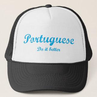 ポルトガル語それはよくします キャップ