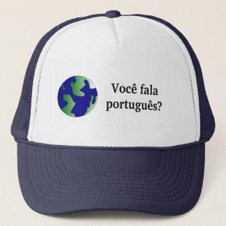 ポルトガル語を話しますか。 ポルトガル語。 地球を使って キャップ