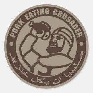 ポーク食べ物のクルセーダー ラウンドシール