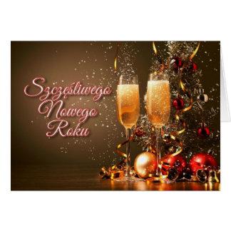 ポーランド語- Szczęśliwego Nowego Rokuの新年 カード