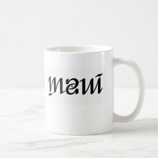 マウイのambigramのマグ コーヒーマグカップ