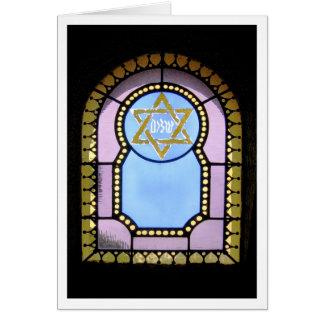 マウソレウムの窓 カード