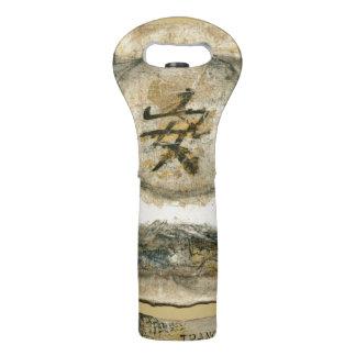 マウロ著中国のな静けさの絵画 ワイントート