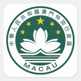 マカウ(中国)の国章 スクエアシール