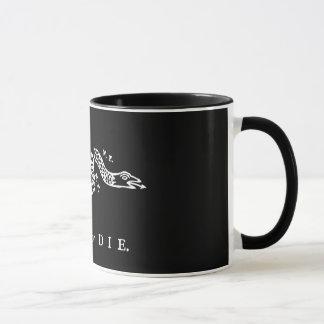 マグ結合しますか、または死んで下さい マグカップ