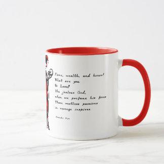 マグ-私達が愛するために身に着けている鎖 マグカップ