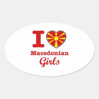 マケドニアのデザイン 楕円形シール