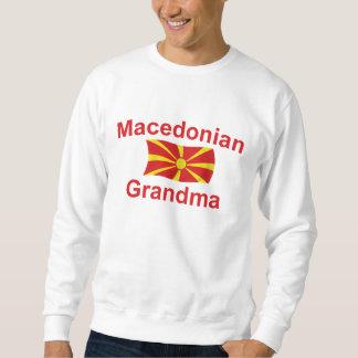マケドニアの祖母 スウェットシャツ