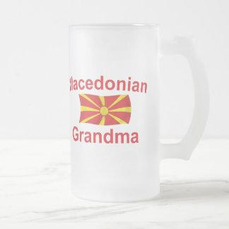 マケドニアの祖母 フロストグラスビールジョッキ