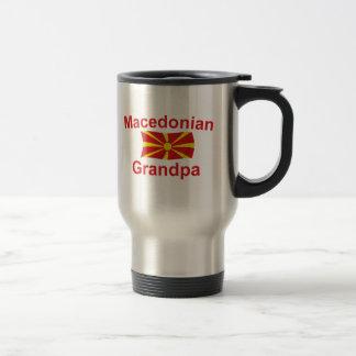 マケドニアの祖父 トラベルマグ