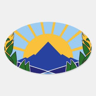 マケドニアの紋章 楕円形シール