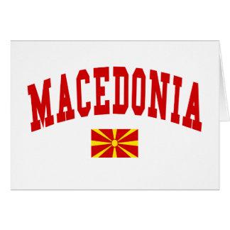 マケドニア カード