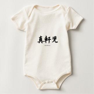 マッケンジーは日本のな漢字の記号に翻訳しました ベビーボディスーツ