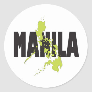 マニラ、フィリピン ラウンドシール