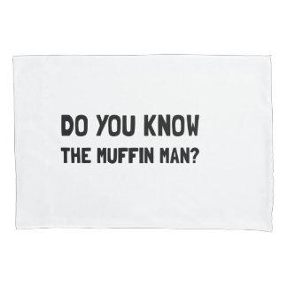 マフィン人を知っています 枕カバー