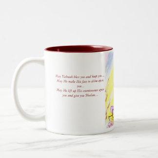 ママ、すべての私の多くのをYahweh、blessin…ありがとう ツートーンマグカップ