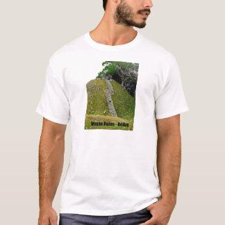 マヤの台なし、ベリセ Tシャツ