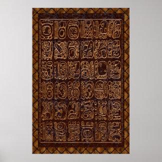 マヤの象形文字のパネルホイルの民芸 ポスター