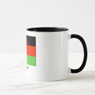 マラウィのマグ マグカップ