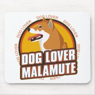 マラミュート犬の恋人 マウスパッド