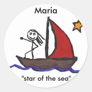 マリアの一流の意味 ラウンドシール