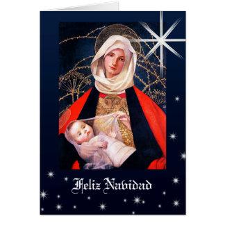 マリアンヌによるマドンナはかき立てます。 Spanisのクリスマスカード カード