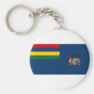 マリシャスの政府の旗 キーホルダー