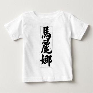 マリーナ20229_4.pdfの中国のな名前 ベビーTシャツ