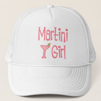 マルティーニの女の子の帽子 キャップ