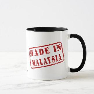 マレーシアで作られる マグカップ