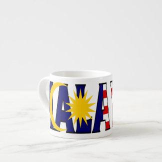マレーシアのエスプレッソ エスプレッソカップ