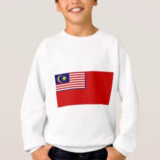 マレーシアの市民旗 スウェットシャツ