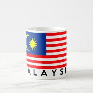 マレーシアの旗の国の文字の名前 コーヒーマグカップ