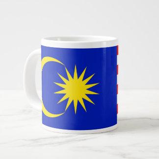 マレーシア ジャンボコーヒーマグカップ
