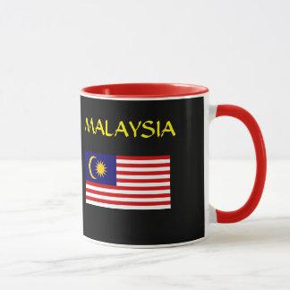 マレーシア-マグ美しい紋章付き外衣 マグカップ