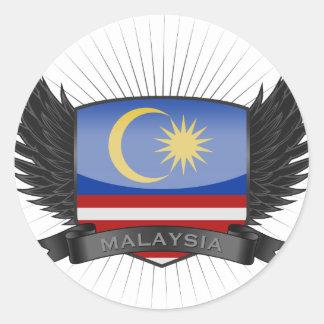 マレーシア ラウンドシール